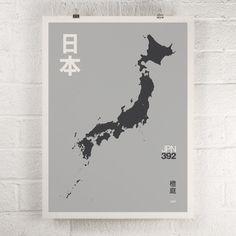 ORANGE & PARK - Japan print