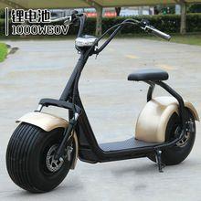 60 V vélo électrique Harley voiture adulte ebike batterie de voiture électrique motos scooter lithium chariot roue tricycle passagers(China (Mainland))