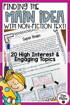 Finding the Main Idea and Supporting Details: These high interest and engaging non-fiction topics make learning about main idea fun and interesting for students!