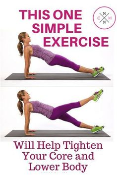 ONE SIMPLE EXERCISE TO HELP STRENGTHEN THE CORE AND LOWER BODY!>