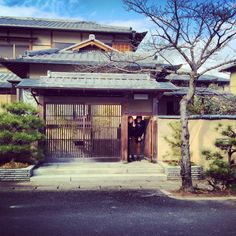 Kyoto Accommodation: Sagano House - great for large families