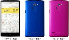 Japanese carrier KDDI and LG have introduced the Isai FL smartphone with a QuadHD display... Read more at http://www.hitechtop.com/japanese-carrier-kddi-and-lg-have-introduced-the-isai-fl-smartphone-with-a-quadhd-display/#4eXcST5Xzc2WKy6I.99