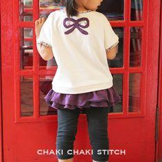 シルエットがかわいい子供服のドルマンスリーブ(半袖)型紙の販売ページです。ちゃきステ