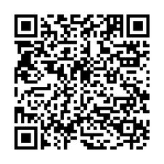 Free Technology for Teachers: Two Tools for Creating Mobile Language Lessons With QR Codes