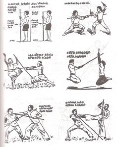 how to use fencing techniques in martial arts
