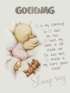 Good Night Wishes, Good Night Sweet Dreams, Afrikaanse Quotes, Goeie Nag, Sleep Tight, Affirmations, Qoutes, Sayings, Words
