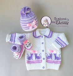 Χειροποίητο πλεκτό με βελόνες.  Το σετ αποτελείται από ζακετάκι, σκουφάκι και παπουτσάκια αγκαλιάς. Sweaters, Fashion, Moda, Fashion Styles, Sweater, Fashion Illustrations, Sweatshirts, Pullover Sweaters, Pullover