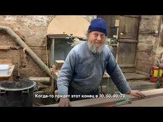 Πώς αντιμετωπίζουμε τον κορονοϊό. π Φιλόθεος Μ. Δοχειαρίου Короновирус и отношение к нему Срочно. - YouTube Denim, Youtube, Youtubers, Youtube Movies, Jeans