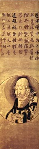 Hakuin Ekaku was a Zen monk, who painted many self-portraits of himself as sages of the past, 1764, Tokyo.