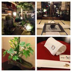 Toufuya Ukai: our final dinner n Tokyo. B'tiful old structure,stunning gardens,tofu specialty,kaiseki meal