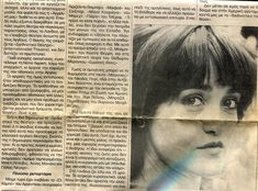 Angelique Rockas Interview on The National Herald , the USA`s national Greek newspaper bottom half Newspaper, Plays, Greek, Interview, Films, African, Usa, Movie Posters, Photos