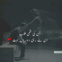 Sad,,,,www.pinterest.com/KashifKhan143/