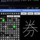 Download WWWJDIC for Android:  Great app with a lot of info on individual kanji, on and kun reading, stroke order, radical, etc. The only thing I can see that could use improvement is compound look up. It is pretty much a disorganized jumble. Fortunately it uses the same numbing system as my dictionary so I can cross...  #Apps #androidgame ##NikolayElenkov  ##BooksReference