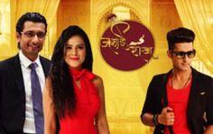 Watch Jamai Raja 12 August 2016 Full Episode Zee tv in HD