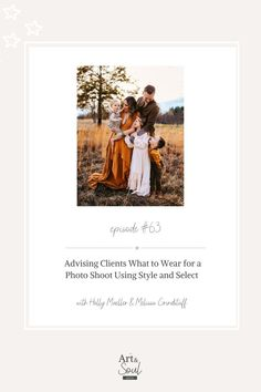 Advising Clients What to Wear for a Photo Shoot Using Style and Select with Holly Mueller & Melissa Grindstaff   One of the first questions new clients ask is what to wear for a photo shoot. The Style and Select service makes styling your clients easy! #styleandselect #familyphotography #whattowear Maternity Photographer, Family Photographer, Maternity Poses, Photographing Babies, Pregnancy Photos, Photo Sessions, Family Photos, Photo Shoot, What To Wear