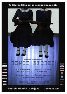 «Πέντε σιωπές», της Σίλα Στίβενσον Theatre, Ballet Skirt, Skirts, Fashion, Moda, La Mode, Theater, Skirt, Fasion