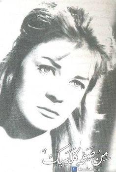 Nadia Lotfy