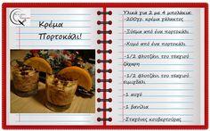 Θα σε κάνω Μαγείρισσα!: Κρέμα Πορτοκάλι!