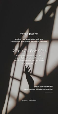 Pray Quotes, Quotes Rindu, Self Quotes, Mood Quotes, Faith Quotes, Positive Quotes, Beautiful Quran Quotes, Islamic Love Quotes, Islamic Inspirational Quotes