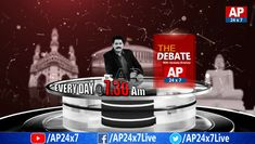 The Debate with Venkatakrishna Starts from August Ap 24, Live News, Day