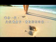 《沙灘上的腳印》背後 | 跟隨耶穌腳蹤網-耶穌福音-耶穌的再來-耶穌再來的福音-福音網站