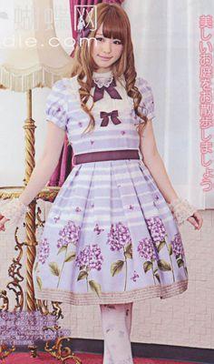 New innocent world dress