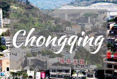 Sublime China: China's Travel Agency With Multi-City Tours, Find Trips Chongqing, Travel Agency, Neon Signs, Tours, City, City Drawing, Cities
