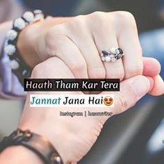 In shaa Allah 😍🙈 Muslim Love Quotes, Islamic Love Quotes, Love Husband Quotes, Cute Love Quotes, New Quotes, Hindi Quotes, Beauty Skin, Beauty Makeup, New Shayari