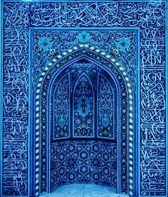 Beautiful blue doorway