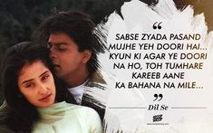 50 Lesser-Known Dialogues By Shah Rukh Khan You Probably Haven't Heard Love Song Lyrics Quotes, Romantic Song Lyrics, Romantic Love Quotes, Shah Rukh Khan Quotes, Dear Zindagi Quotes, Filmy Quotes, Best Movie Quotes, Missing Quotes, Bollywood Quotes