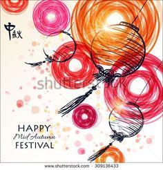 Hand drawn Oriental Lanterns. Happy Mid Autumn Festival Background.  Mid Autumn…