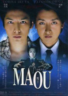 Maou - Japanese Drama - Ikuta Toma & Satoshi Ohno