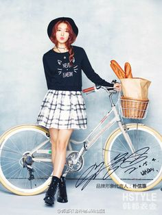 Park Shin Hye for H Style 2016 S/S Collection