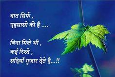Shayari Gujarati Quotes, Punjabi Quotes, Hindi Quotes, Sad Quotes, Wisdom Quotes, Best Quotes, Love Quotes, Inspirational Quotes, Qoutes