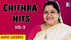 Chithra Vol 3 Super Hit Collection Audio Jukebox Jukebox, Audio, Singer, Collection, Singers