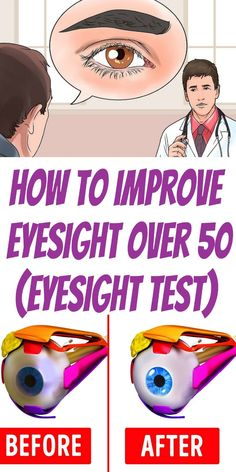we explore the ways how to improve your eyesight over Eat for your eyes. Eating carrots is good for your vision.How to Improve Eyesight over 50 (Eyesight Test) Daily Exercise Routines, Workout Routines For Beginners, Eye Sight Test, Easy At Home Workouts, Eye Sight Improvement, Fitness Activity Tracker, Healthy Eyes, Workout Memes