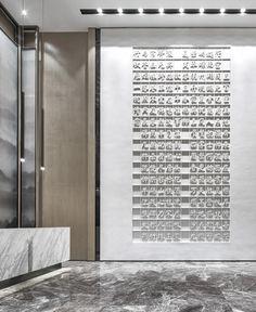 Lobby Interior, Interior Walls, Floor Design, Tile Design, Modern Chinese Interior, Counter Design, Reception Design, Fireplace Wall, Lobbies