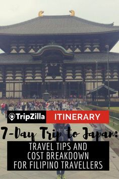 Planning a trip to the land of the rising sun? Here's a brief overview of my 7-day trip last October 2015 to four cities in Japan namely Kyoto, Nara, Osaka and Kobe for ₱35,000.