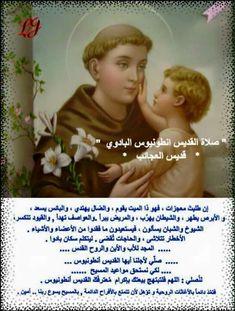 Saint Anthony Of Padua, Prayers, Anton, Movies, Movie Posters, San Antonio, Films, Film Poster, Prayer
