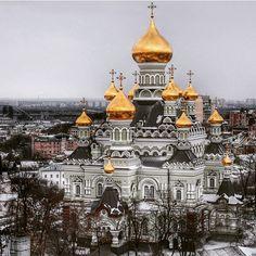Kiev ♥