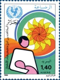 Algeria Breastfeeding Postage Stamp