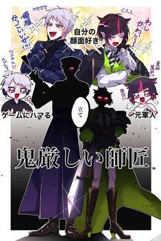 Anime Crossover, Fandom Crossover, Disney Kunst, Disney Art, Disney Pixar, Hetalia, Disney Villains Art, Phone Wallpapers Tumblr, Manga Games