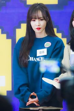 Gfriend Yuju, Cloud Dancer, Entertainment, G Friend, Kpop, Girl Bands, Ultra Violet, Singer, Queens