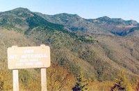 Mount Mitchell, NC, highest US peak east of the Mississippi