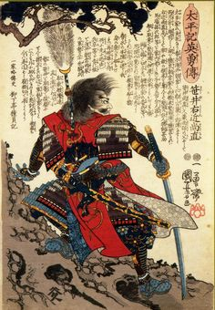 Oe Kuniyoshi