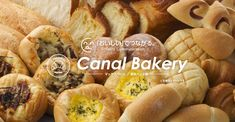 canal_bakery