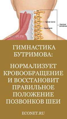 You will save your health by Здоровье сбережёте на все You will save your health by - Health And Wellness, Health Tips, Health Care, Health Fitness, Herbal Remedies, Natural Remedies, Receding Gums, Health Motivation, Yoga