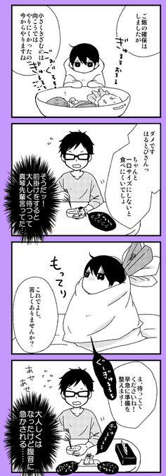 Babysitter Rei feeding time ... part 1 ... Drawn by 麻倉 ... Free! - Iwatobi Swim Club, free!, iwatobi, mascot, iwatobi mascot, harutobi, rei, rei ryugazaki, ryugazaki