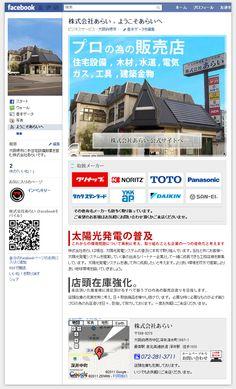 arai facebook page    https://www.facebook.com/kkarai