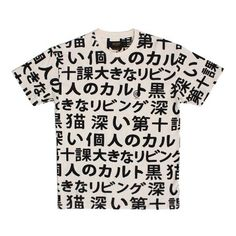 10 Deep New Standard T-Shirt Natural Kanji Print ($44) ❤ liked on Polyvore featuring tops, t-shirts, shirts, t shirts, pink t shirt, print t shirts, t shirt, pattern tees and pattern t shirt